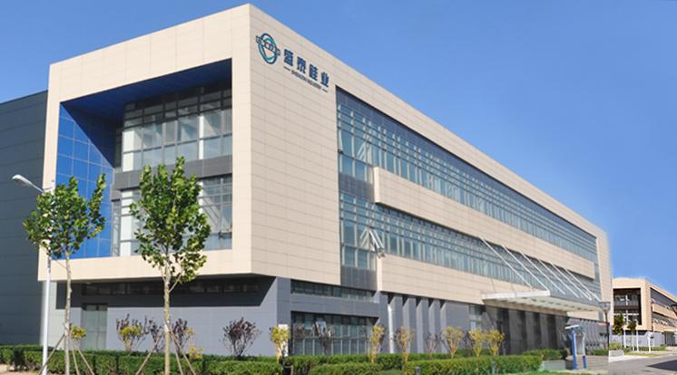 Qingdao Shengtai Industry Co.,Ltd.