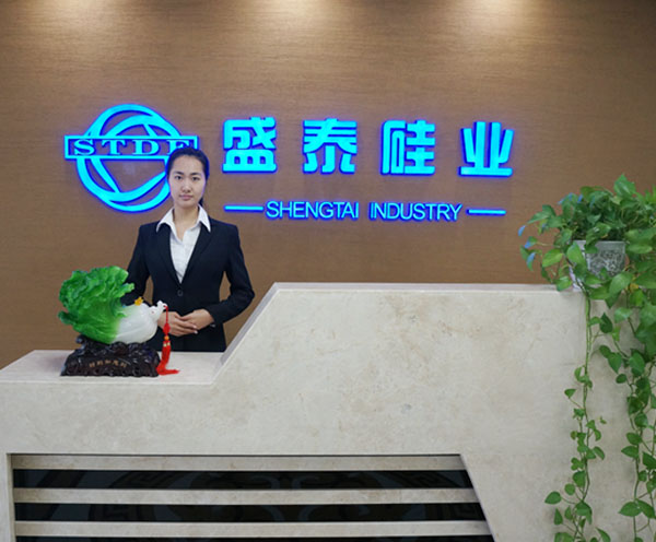 Congratulations to Qingdao Shengtai Industry CO.,LTD Moving Headquarter