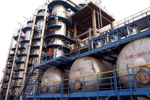 Qilu Petrochemical