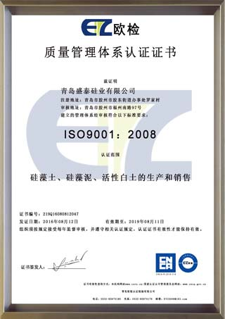 ISO: 9001 quality management system certificate